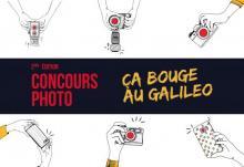 2ème édition du concours photo @Galileo